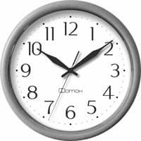 Часы настенные САЛЮТ Фотон П111 серый
