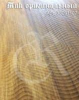 Ламинат RITTER Юстиниан Великий Тик оригинальный (8,4мм 8шт) 33091107