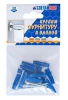 Набор №13 для крепления фурнитуры в ванной 26600