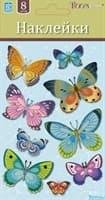 Элемент декоративный ROOM DECOR Бабочки разноцветные мини LCHPA 05007
