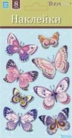 Элемент декоративный ROOM DECOR Бабочки розовые мини LCHPA 05008